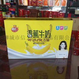 新款香蕉牛奶礼盒包装**奶盒定做厂家设计可定制