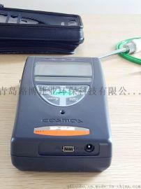 便携式可燃气体检测仪浓度检测用哪款
