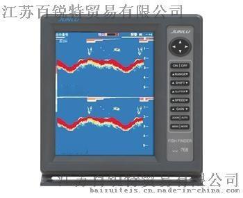 CS768双频渔探仪 南京俊禄 10英寸彩色鱼探仪 带CCS证书