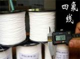 0.26mm聚四氟乙烯丝,聚四氟乙烯单丝,四氟网编织丝,PTFE气液过滤网编织丝