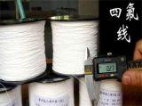 0.26mm聚四氟乙烯絲,聚四氟乙烯單絲,四氟網編織絲,PTFE氣液過濾網編織絲