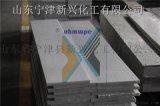 超高分子量聚乙烯导料槽滑板生产厂家