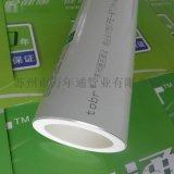 河北阻氧型鋁合金襯塑PE-RT複合管材管件