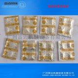 广东软铝、双铝、铝铝药品食品保健品兽药包装机生产厂家