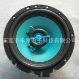 汽車同軸喇叭 6.5寸優質揚聲器 樂派  高音汽車音響