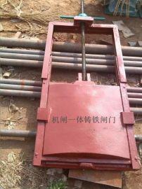 800*800mm机门一体式铸铁闸门 弘洋水利机械厂专业制造 销售单位