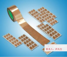 供应单面导电铜箔胶带 双面导电铜箔胶带 EMI电磁屏蔽胶带 可模切冲压定做