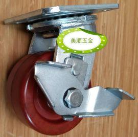 生产厂家供应**食品级耐高温300度重型不锈钢耐高温刹车脚轮