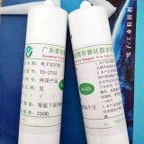 电子定位胶 誉达供应2703白色RTV电子定位硅胶 环保耐高温密封胶