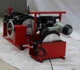 pe管热熔机 热熔机厂家直销  pe热熔焊机配件量大优惠