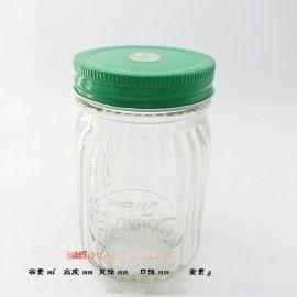 豎條紋梅森罐,食品玻璃瓶,玻璃罐,玻璃瓶
