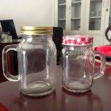 生产玻璃把手杯 把子杯 公鸡杯 梅森杯