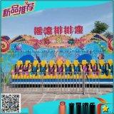 贵州童星游乐摇滚排排坐新型公园游乐场设备震撼上市