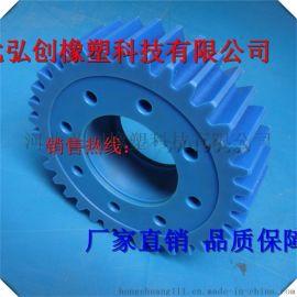 厂家定做 尼龙脚轮 聚乙烯导轨 品质优良