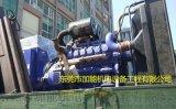 珠海900kw矿山指定柴油发电机组现货出售