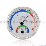 榆林漢中哪余有賣溫溼度計18992812558