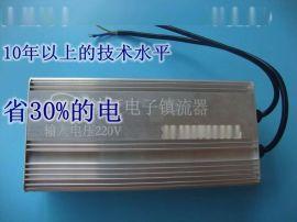 隧道灯高压电子镇流器400w钠灯