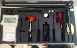 流量測定儀 LB-JCM2攜帶型流速、流量測定儀