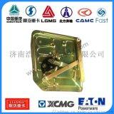 70礦豪沃 WG1642330003玻璃升降器