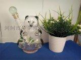 熊猫造型玻璃酒瓶高硼硅玻璃酒瓶