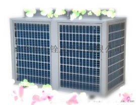 臨沂空氣能|臨沂空氣能熱泵|熱泵熱水器的特點