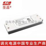 ETL可控矽調光電源 20W恆流PWM驅動電源