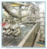佛山潮州,五金抛光件悬挂式超声波清洗线除油除蜡。