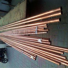 环保紫铜管 精密铜管 包塑铜管 大小口径铜管