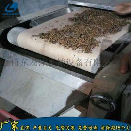 台湾花椒专用微波烘干机,花椒快速干燥杀菌设备