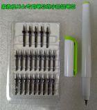 家教机kids k3手写笔 23个铅笔笔芯