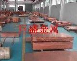 东莞巨盛专供应优质磷铜板2.0mm*200mm*1.5米
