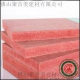 高密度防火纤维板厂家销售中心 广东阻燃密度板价格
