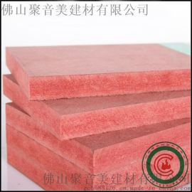 高密度防火纤维板厂家销售** 广东阻燃密度板价格