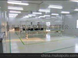 定安化验室通风橱|定安化验室操作台|定安实验室通风系统设计