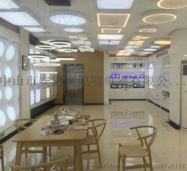 广东LED卧室灯品牌/智能家居照明厂家/中山市安居