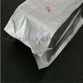 成都厂家供应冷藏保温包装袋真空铝箔立体袋纯铝四方袋