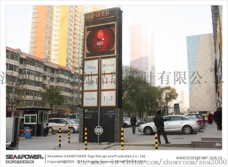 5A級景區標識設計,4A級景區標識系統設計,景區導示設計