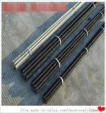 豫北景龍供應玻璃鋼纖維筋  廠家直銷