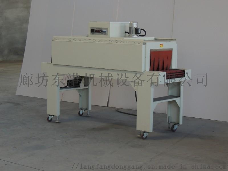 高效恒温收缩机  4525型热收缩包装机