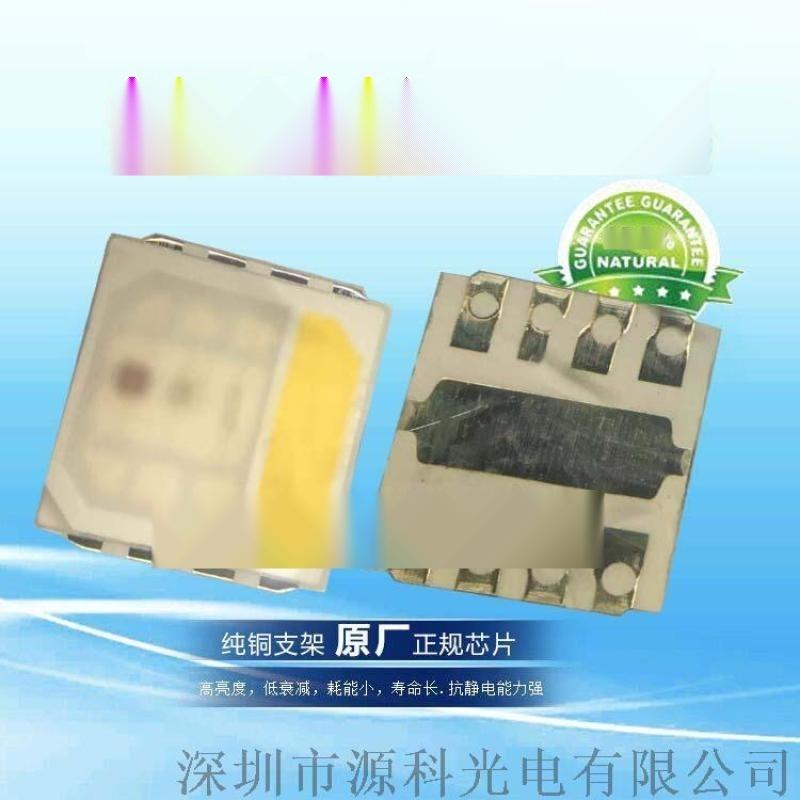 大功率贴片LED5054灯珠