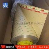 供应双层透明胶粘剂转印胶膜 3M8132LE