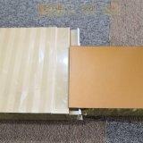 企口式岩棉夾芯板 杭州岩棉保溫板廠家直銷安裝