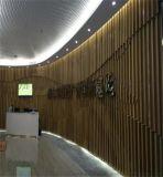 木紋鋁方通吊頂產品優質服務