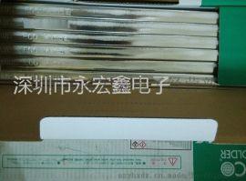錫條 千住錫條 千住無鉛錫條M705,M705E