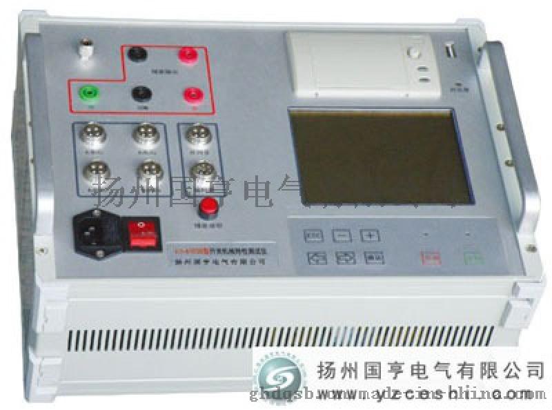 高壓開關機械特性測試儀廠家_高壓開關測試儀動作特性