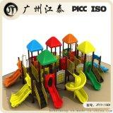 厂家大型滑滑梯工程塑料