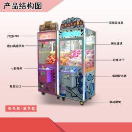 夹娃娃机价格娃娃机厂家直销山展科技中国风娃娃机