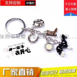 廣告促銷鑰匙扣金屬精美烤漆鑰匙掛件高檔掛飾