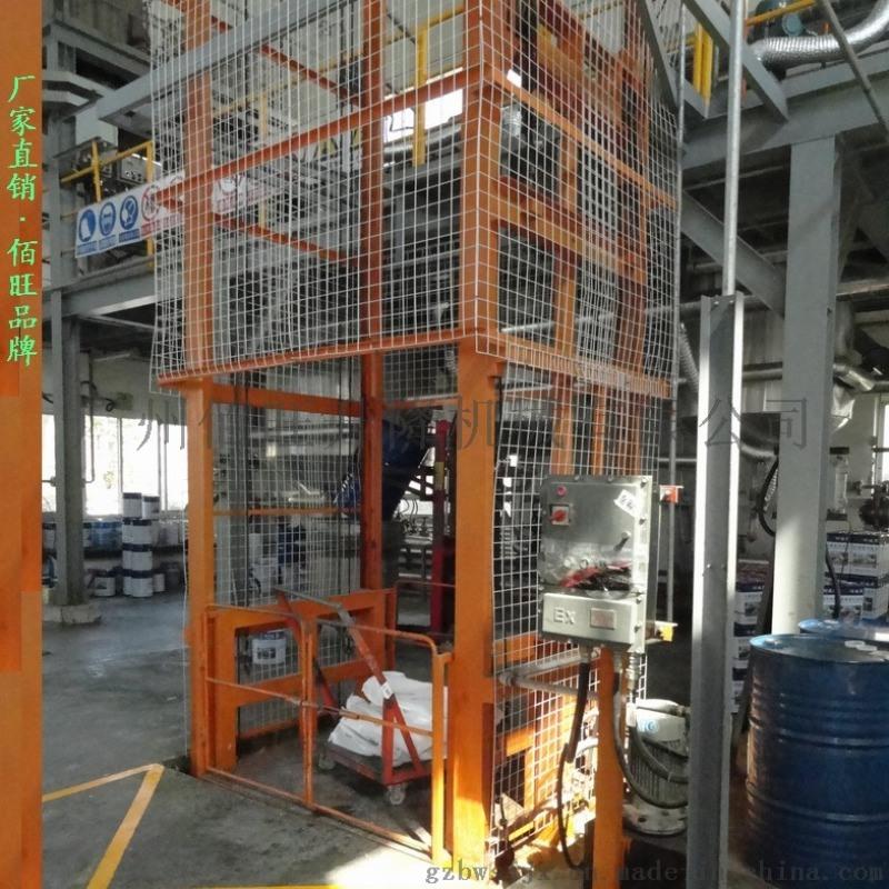 工業工廠用貨梯廠家液壓工業工廠倉庫防爆用貨梯安全