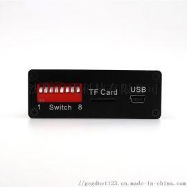 双路CAN存储器GCAN-402 GCGD